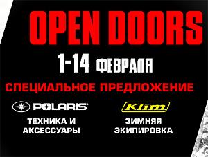 Акция OPEN DOORS!